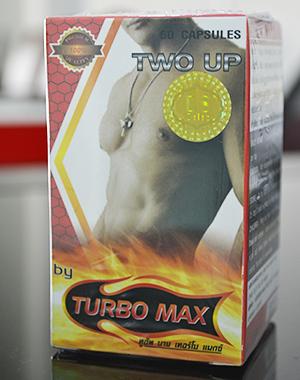 เทอร์โบแม็กซ์ TWO UP by Turbomax จำนวน 1 กระปุก