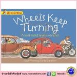 Franklin Watts WonderWise Informative Book : Wheels Keep Turning หนังสือชุดมหัศจรรย์ความรู้