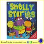 Smelly Stories : Scratchy Sniffy Stinky Whiffy Book ตัวประหลาดมีกลิ่นรวมเล่ม 2 เรื่อง ปกแข็ง หนังสือขำขัน