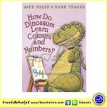 How Do Dinosaurs Learn Colours and Numbers? นิทาน ไดโนเสาร์นับเลขและรู้จักสีได้อย่างไร?