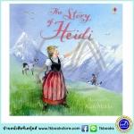 The Usborne Picture Book : The Story of Heidi นิทานภาพ เรื่องราวของไฮดิ