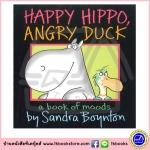 Sandra Boynton : Happy Hippo Angry Duck บอร์ดบุ๊คส์ ฮิปโปมีสุขกับเป็ดจอมโกรธ โดย แซนดร้า