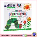 The World of ERIC CARLE : Deluxe Scrapbooking - Simple 1-2-3 หนังสือประดิษฐ์อัลบั้มภาพ อิริค แคลร์