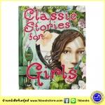 Miles Kelly : Classic Stories For Girls รวมเรื่องราวคลาสสิก สำหรับเด็กหญิง 28 เรื่อง