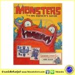Monsters - An Owners Guide : นิทานภาพ แนวขำขัน คู่มือสำหรับเจ้าของสัตว์ประหลาด