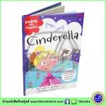 Reading with Phonics : Cinderella หนังสือหัดอ่าน ซินเดอเรลลา