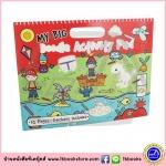 My Big Doodle Activity Pad - Boys หนังสือกิจกรรมสำหรับเด็กชาย ขนาดใหญ่ A3 หิ้วไปมาได้