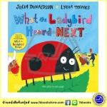 Julia Donaldson & Lydia Monks : What the Ladybird Heard NEXT นิทานของจูเลีย ผู้แต่ง The Gruffalo สำเนา