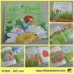 Princess and Angle Stories : Angle Lily and the Special Gift เทพธิดาลิลลี่และของขวัญพิเศษ นิทานปกแข็ง