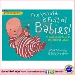 Franklin Watts WonderWise Informative Book : The World is full of babies! หนังสือชุดมหัศจรรย์ความรู้