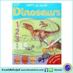 Learn To Write - Wipe Clean Workbook : Dinosaurs : Miles Kelly หนังสือเขียนลบได้ ฝึกกล้ามเนื้อมัดเล็ก ไดโนเสาร์