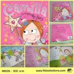 Camilla the Cupcake Fairy : คามิลลานางฟ้าขนมเค้ก