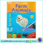 Learn To Write - Wipe Clean Workbook : Farm Animals : Miles Kelly หนังสือเขียนลบได้ ฝึกกล้ามเนื้อมัดเล็ก สัตว์ในฟาร์ม