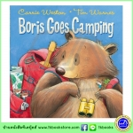 OUP Carrie Weston & Tim Warnes : Boris Goes Camping นิทานจากสำนักพิมพ์ออกซ์ฟอร์ด บอริสไปแคมปิ้ง