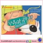 Franklin Watts WonderWise Informative Book : What If ? หนังสือชุดมหัศจรรย์ความรู้