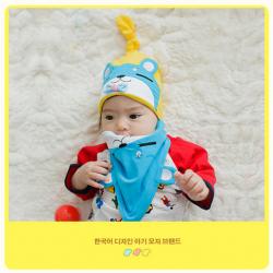 AP178••เซตหมวก+ผ้ากันเปื้อน•• / หมี [สีฟ้า+เหลือง]