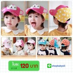 หมวกแก๊ป หมวกเด็กแบบมีปีกด้านหน้า ลายลิงน้อย (มี 3 สี)