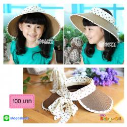 HT040••หมวกเด็ก•• / หมวกปีกกว้างสีกาแฟ