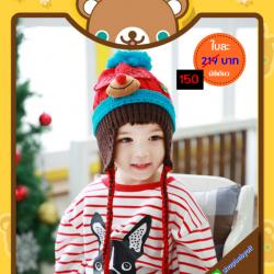 HT246••หมวกเด็ก•• / เรนเดียร์ [สีแดง]