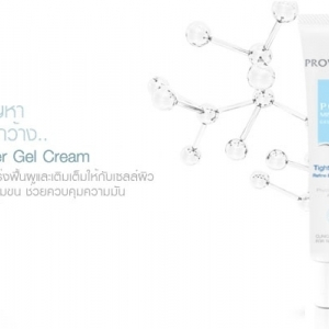 Provamed Pore Minimizer Gel-Cream 20g.