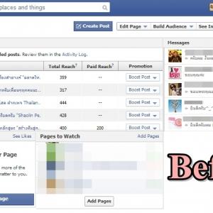 Facebook Page อัพเดต Layout ใหม่ ไฉไลกว่าเดิม
