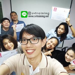 ทีมงานธนาคารออมสินเรียนหลักสูตรสร้างทีมการตลาดออนไลน์ เรียนการตลาดดิจิตัล เรียนการตลาดออนไลน์สอนโดยอาจารย์ใบตอง (SV Training)