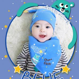 AP137••เซตหมวก+ผ้ากันเปื้อน•• / [สีฟ้า] Catch the Star