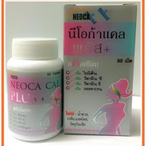 Neoca Cal Plus+ Calcium 500 mg plus นีโอก้า แคล พลัส - 4 + 1 * 60เม็ด