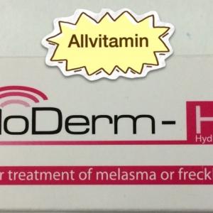 MelloDerm-HQ 2% 10 + 3 * 7 g