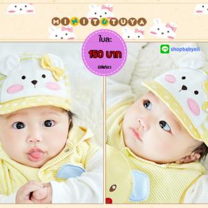 หมวกแก๊ป หมวกเด็กแบบมีปีกด้านหน้า ลายหมีผูกโบว์ (มี 4 สี)