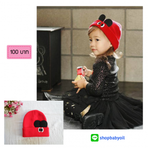 HT309••หมวกเด็ก•• / หมวกไหมพรมหูตั้ง (สีแดง)