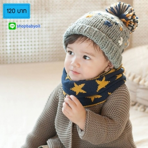 HT280••หมวกเด็ก•• / Flower [สีเทา]