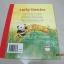 Lucky Bamboo ต้นไผ่นำโชค thumbnail 3