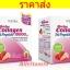VISTRA Marine Collagen TriPeptide 10000 mg. Strawberry Lychee Flavour 2 box thumbnail 1