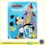 Disney Junior : Minnie Mouse Rapunzel นิทานปกแข็งบุนิ่ม ดิสนีย์ มินนี่ เมาส์ ราพันเซล thumbnail 1