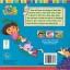 Dora the Explorer : Dora's Fairy Tale Adventure ดอร่านักค้นหา ตอนทพนิยายผจญภัยของดอร่า thumbnail 3
