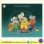 The Large Family - A Piece Of Cake by Jill Murphy นิทานภาพของจิล เมอร์ฟี่ ซีรีย์ครอบครัวตัวใหญ่ thumbnail 1