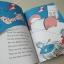 The CAT in the HAT by Dr. Seuss หนังสือนิทาน ดร.ซูสส์ ปกอ่อนเล่มโต thumbnail 8