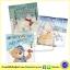 Festive Animal Story 3 Christmas Books Collection : นิทานภาพ ก่อนนอน แนวอบอุ่น 3 เล่ม Make Believe Ideas thumbnail 1