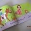Julia Donaldson & Nick Sharratt: Toddle Waddle นิทานของจูเลีย ผู้แต่งเรื่อง The Gruffalo thumbnail 5