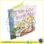 A Shirley and Doris Book by Paula Metcalf : We Love Bunk Beds นิทานปกอ่อน เรารักเตียงสองชั้น thumbnail 1