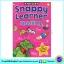 Snappy Learner : Spelling Ages 6-8 KS1 แบบฝึกหัด การสะกด พร้อมสติกเกอร์และชาร์ตรางวัล thumbnail 1