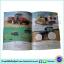 Learn To Write - Wipe Clean Workbook : Tractors and Diggers : Miles Kelly หนังสือเขียนลบได้ ฝึกกล้ามเนื้อมัดเล็ก แทรกเตอร์และรถขุดดิน thumbnail 3