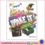 Art Smart : Make It : Creative Textile Projects for Kids รวมโปรเจคเกี่ยวกับการสร้างงานศิลปะประดิษฐจากผ้า thumbnail 1