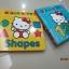 Ladybird Board Book : Hello Kitty 1 2 3 บอร์ดบุ๊คเลดี้เบิร์ด เฮลโล คิตตี้ 1 2 3 thumbnail 5