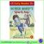Orion Early Reader : Horrid Henry's Sports Day หนังสือเรื่องสั้นฝึกทักษะการอ่าน : วันกีฬาของวายร้ายเฮนรี่ thumbnail 1