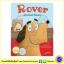 Michael Rosen : Rover นิทานภาพ ไมเคิล โรเซน ผู้แต่ง We're going on a Bear Hunt thumbnail 1