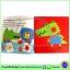 Playdate Pals : 4 Books Collection : Feeling Scared, Angry, Sad, Happy หนังสือสอนเด็กวัยหัดเดินเกี่ยวกับอารมณ์ ความรู้สึก thumbnail 7