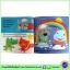 Playdate Pals : 4 Books Collection : Feeling Scared, Angry, Sad, Happy หนังสือสอนเด็กวัยหัดเดินเกี่ยวกับอารมณ์ ความรู้สึก thumbnail 9