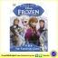 DK Disney Frozen : The Essential Guide หนังสือปกแข็ง ดิสนีย์โฟรสเซน ฉบับแนะนำเรื่องราว thumbnail 1